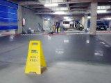 地衛士強化地坪施工 防油防塵 堅硬耐磨 使用達10年以上