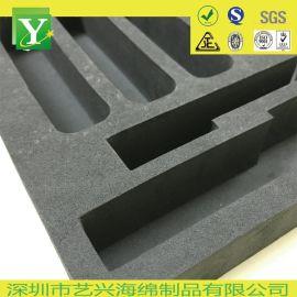 eva包装制品 包装箱eva内衬 一体成型eva内托