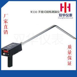 冶炼W330型手持式钢水测温仪