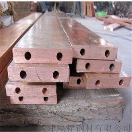 铜排打孔加工 T2紫铜排 铜排折弯 汇流铜排直销
