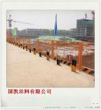 基坑护栏施工围挡   临边防护