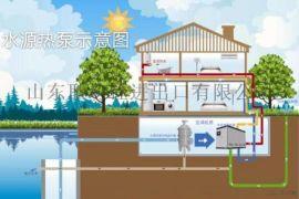山东空气源设备、空气能热水设备—山东耿坊铨厂家直销
