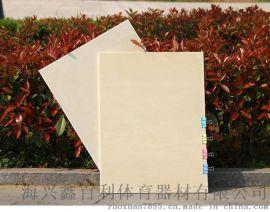 椴木画板包边 45*60cm 4K 美术用品