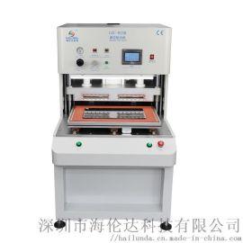 笔记本压屏机大尺寸贴合机真空贴合机 深圳海伦达GZC-025H真空贴合机