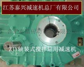 【**现价】ZJY212-12-S轴装式减速机大齿轮配件