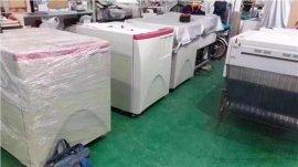 5055照排机网屏5055照排机5055菲林输出机 优印供