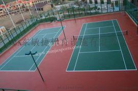 硅PU網球場