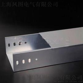400*100*2.0mm铝合金槽式桥架 电缆桥架线槽金属走线槽机房布线