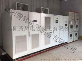 熱力站配套使用高效節能環保調速高壓變頻櫃