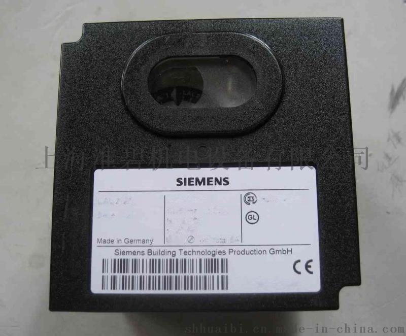 西门子LAL1.25,LAL2.25控制器