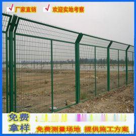 阳江绿化隔离网 汕头公路边框护栏 铁路护栏 肇庆花园护栏网现货价