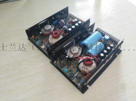VT25-373-99/X9 电源板+5V±15V