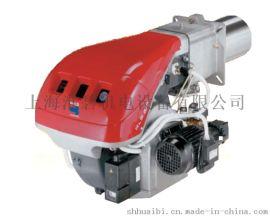 利雅路RLS190,RLS250油气两用燃烧器