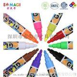 8色套装6mm可擦写 进口荧光笔芯 环保无毒 亚马逊外销液体粉笔