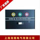 L-3戶內高壓帶電顯示器  型號齊全  上海龍熔