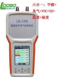 河北室内空气质量检测仪LB-CP6