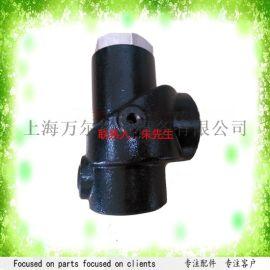 寿力空压机最小压力阀 250018-262