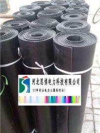 火电工程绝缘保护材料_安庆绝缘胶垫厂家直销_货真价实