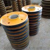 厂家供应热轧滑轮、起重机滑轮 型号齐全