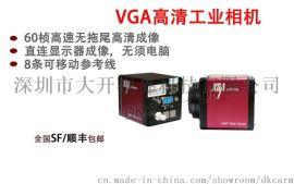 高速高清工业相机,XGA相机,XGA-130VM-T