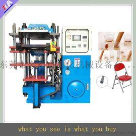 上海四柱油压机 平板硫化机 金裕供应