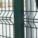 綠化桃形立柱護欄 三折彎護欄 振鼎直銷