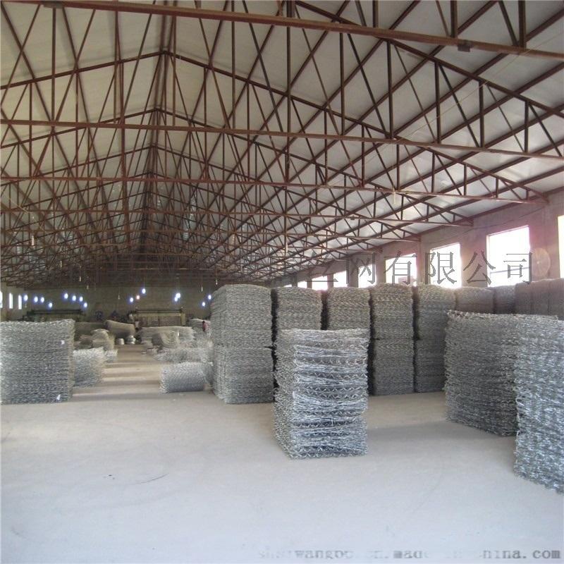 林芝石笼网厂家生态格宾网绿滨垫固滨笼