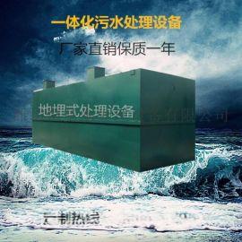 大型石材生产厂污水处理设备