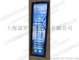 电梯多媒体、电梯液晶显示器、电梯视频机