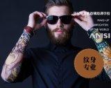 上海市高品质纹身培训学校批售