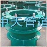 人防工程用两侧防护柔性防水套管  量大优惠