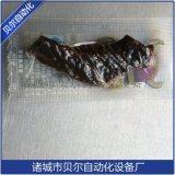 中国真空包装机厂家-坚果真空包装机生产线