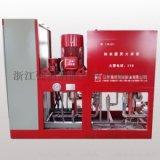 厂家直销浙江消防强盾高压细水雾灭火系统