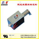保管箱电磁锁推拉式 BS-1245L-02