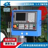 深圳供应小型数控机床 数码产品高光机