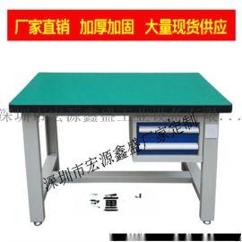 工作台、复合板工作台,防静电工作台