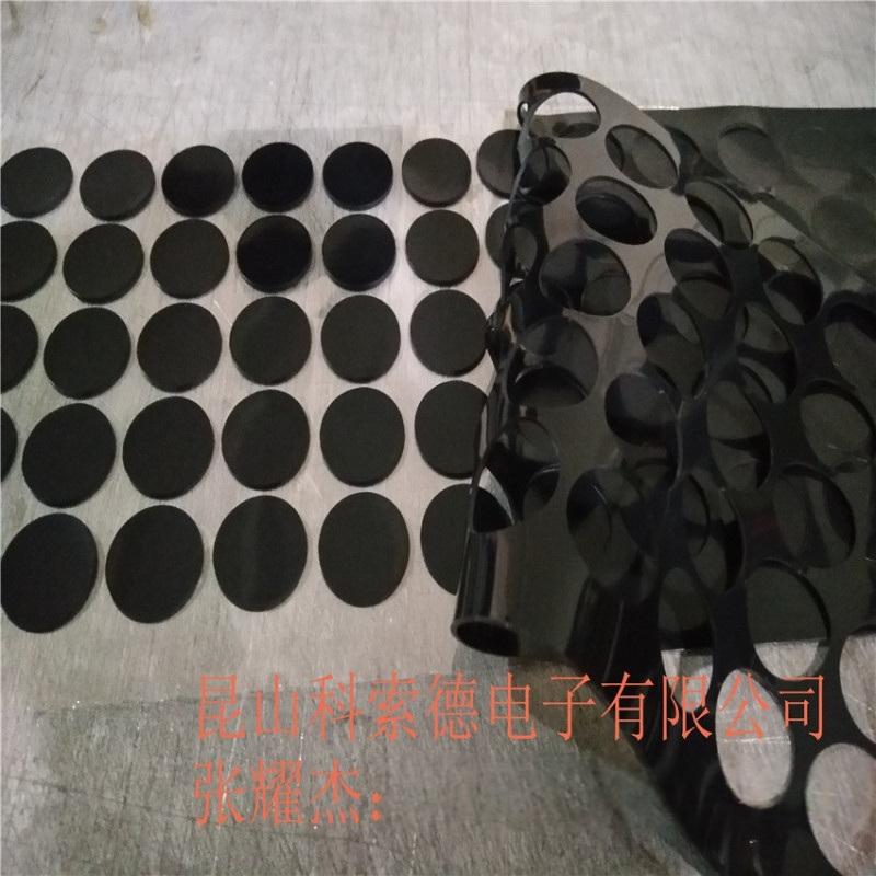 苏州磨砂硅胶垫片、硅胶垫片、白色硅胶垫片