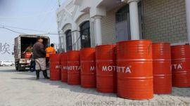 船用系统油 莫塔MS600系统循环油 船用润滑油