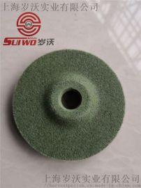 石材专用抛光片,石材研磨片,石材尼龙片,大理石抛光纤维轮