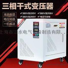 江水电气全铜三相隔离变压器用于大型工厂,发电站