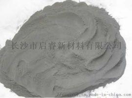 高纯超细铁粉,球形铁粉,铁合金粉
