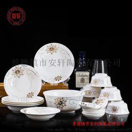 景德镇陶瓷餐具定做个性礼品厂家