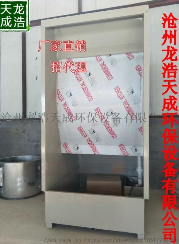 厂家专业定制水帘柜单双工位水濂柜