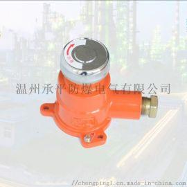 BZA2-5/36J矿用隔爆型急停按钮铸钢精品