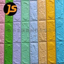 3d立体墙贴客厅背景墙卧室装饰薄荷蓝色砖纹墙贴