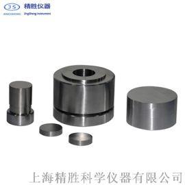 Φ41-60mm圆柱形开瓣模具 粉末成型模具