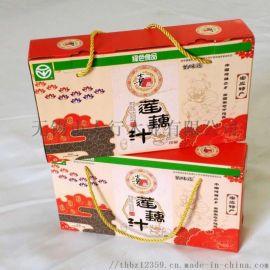 无锡厂家定制礼盒  彩印纸箱批发  包装盒定做