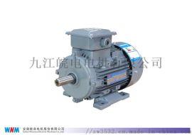 皖南电机 YXL系列高效率铝机壳三相异步电动机