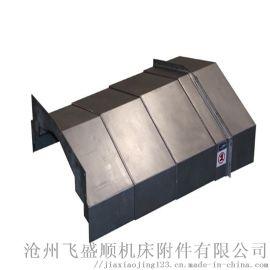 金丰龙门加工中心防护板伸缩式钢板防护罩风琴防护罩