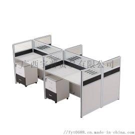 广西南宁办公室员工多人位隔断屏风办公桌椅卡座工位排椅直销